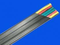 河南行车电缆