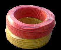 江苏铜芯聚氯乙烯绝缘软电线